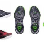 Under Armour Kids' Lightning 2 PRT Basketball Shoes Only $33.99 (Regular $69.99)